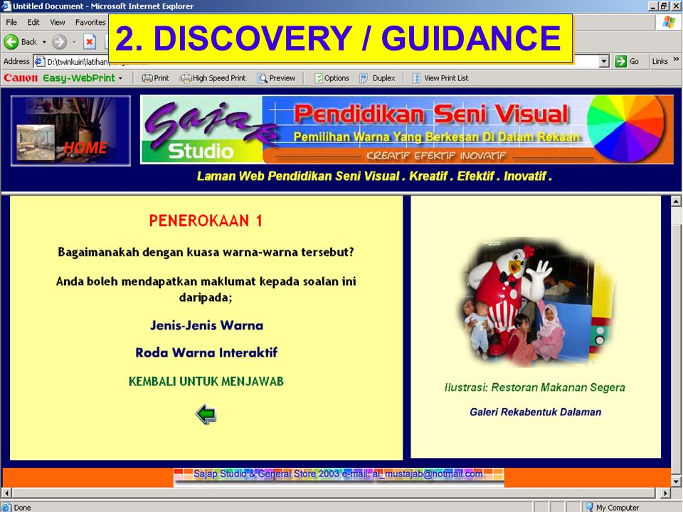 2. DISCOVERY / GUIDANCE