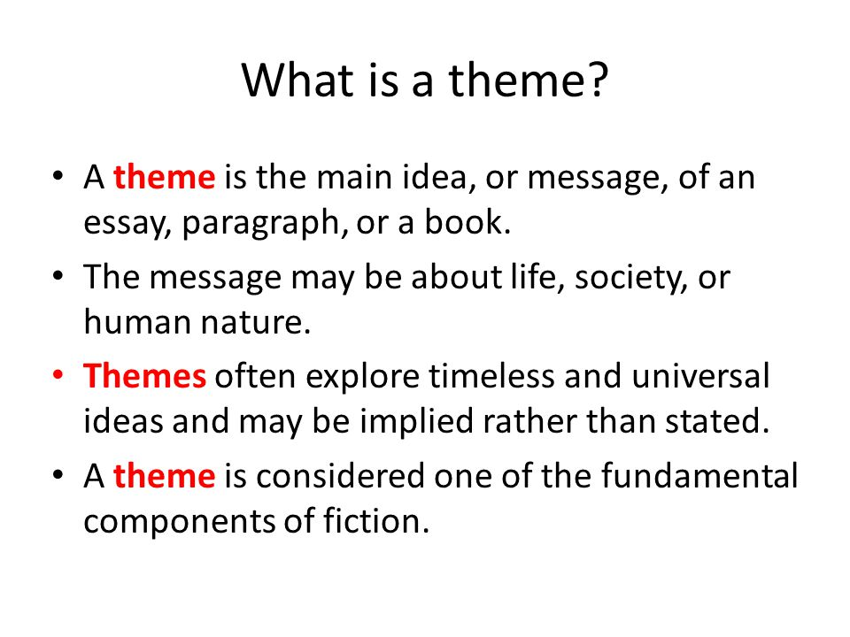 What is the theme of an essay