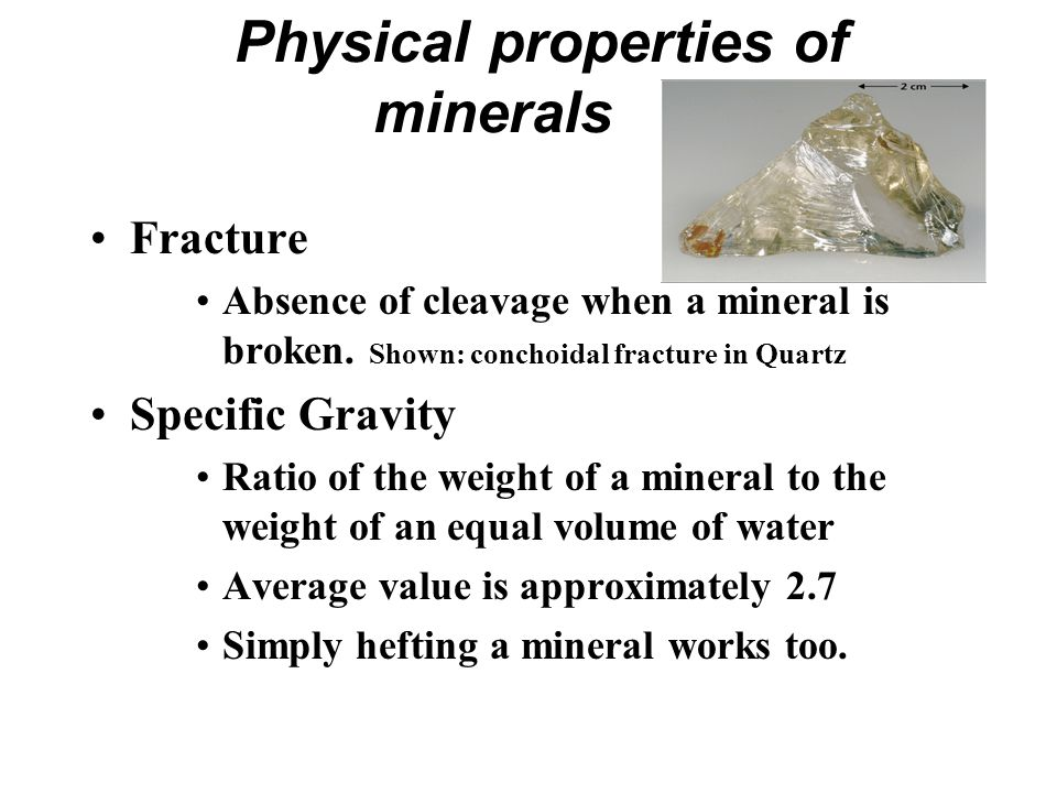 Physical Properties Of Quartz Ppt