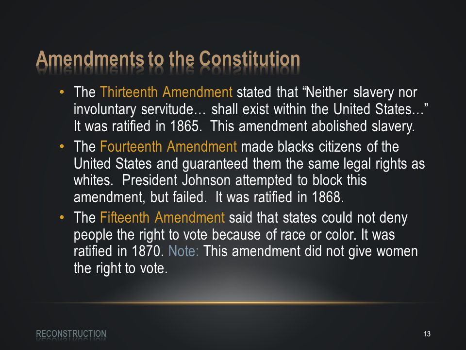 fifth amendment to the united states constitution fourteenth amendment to the united states constitu The first amendment is a part of the bill of rights, which are the first 10 amendments to the united states constitution and the framework to elucidate upon the freedoms of the individual the bill of rights were proposed and sent to the states by the first session of the first congress.