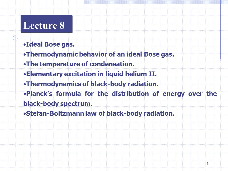 thermodynamics and ideal gas Professional publications, inc ferc thermodynamics 10-6d2 the 1st law of thermodynamics example 2 (feim): a cylinder fitted with a frictionless piston contains an ideal gas at.