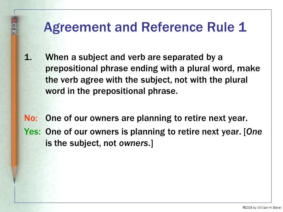 Agreement and Reference Rule 1