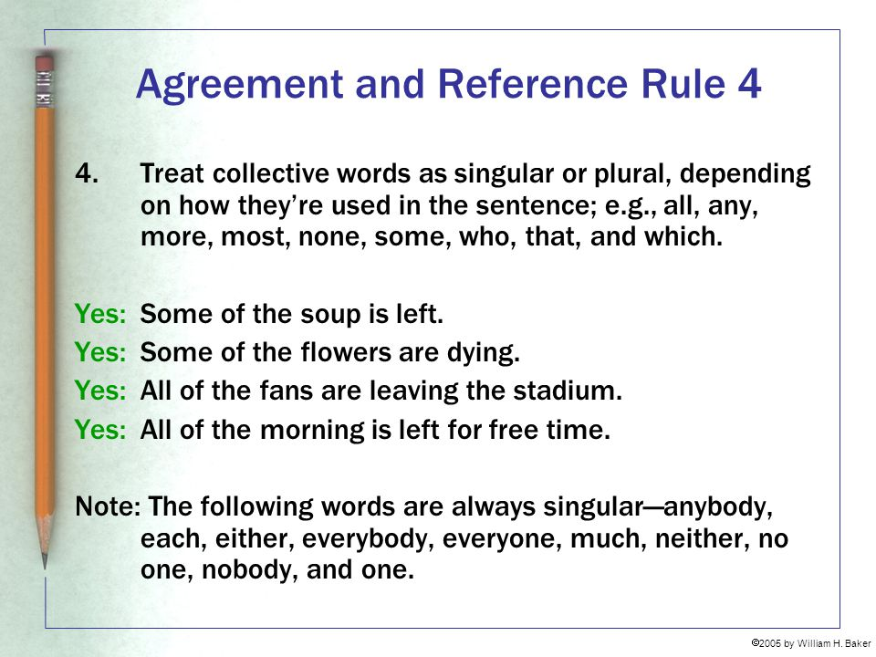 Agreement and Reference Rule 4