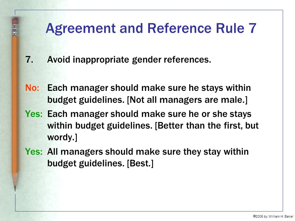 Agreement and Reference Rule 7