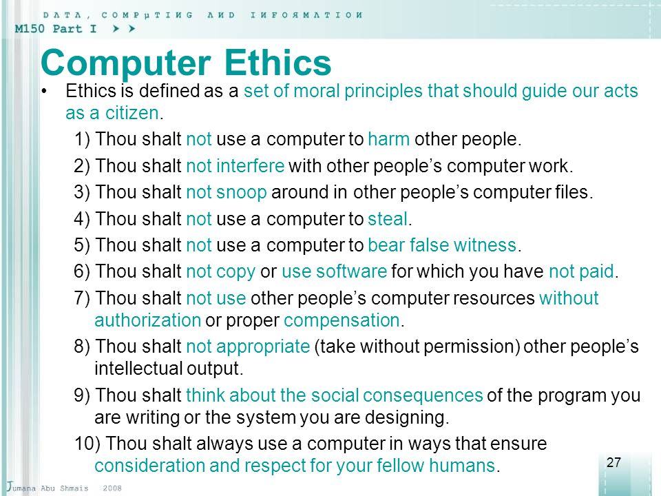 computers in the workplace are they used ethically essay Topics in computer ethics (edited and adapted from the article: 1 computers in the workplace 2 computer crime 3 privacy and although they occasionally need repair, computers don't require sleep, they don't get tired, they don't go home ill or take time off for rest and relaxation.