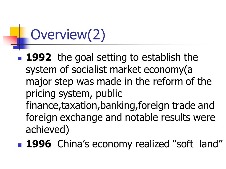 China foreign exchange trade system wikipedia