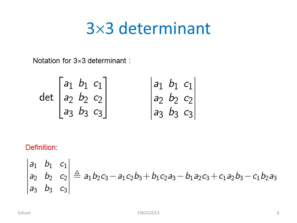 Engg2013 unit 9 3x3 determinant ppt video online download for Rule of three meaning