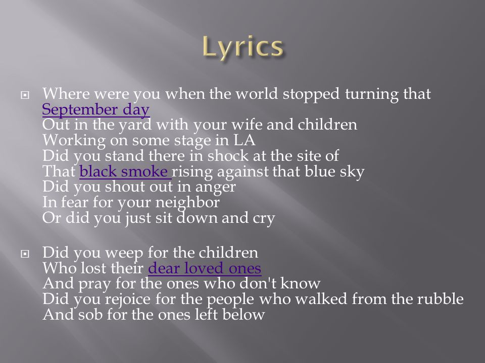 Lyrics for alan jackson