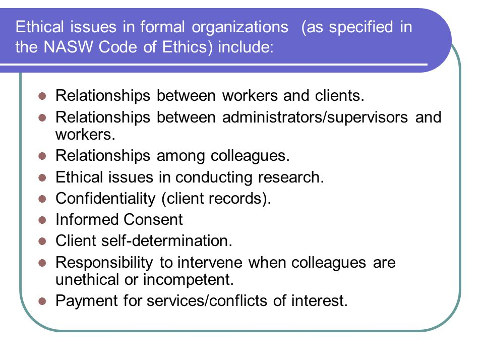 Aasa American Association Of School Administrators Consensual