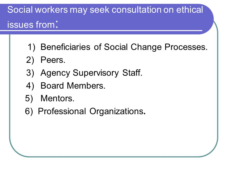 ethical issues in human services organizations Hsm 230 ethical issues in human services organizations complete class includes all dqs, individual and team assignments uop latest purchase this tutorial.