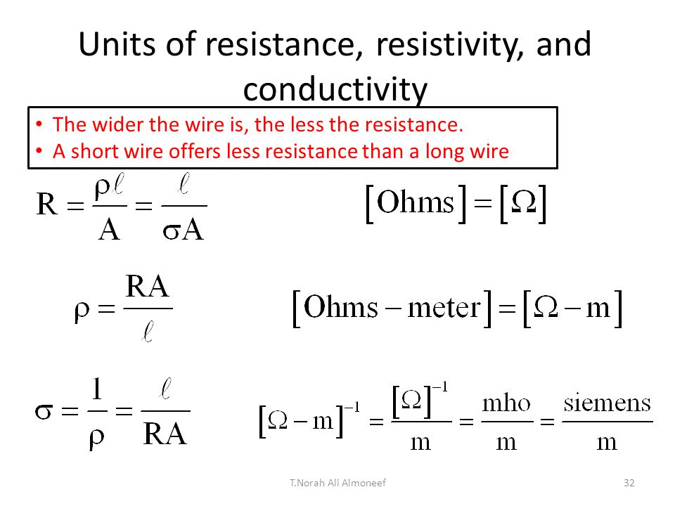 relationship of thermal conductivity and resistance