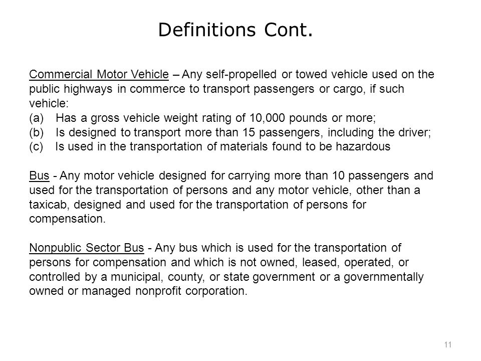 Intrastate new entrant safety seminar ppt download for Commercial motor vehicle definition
