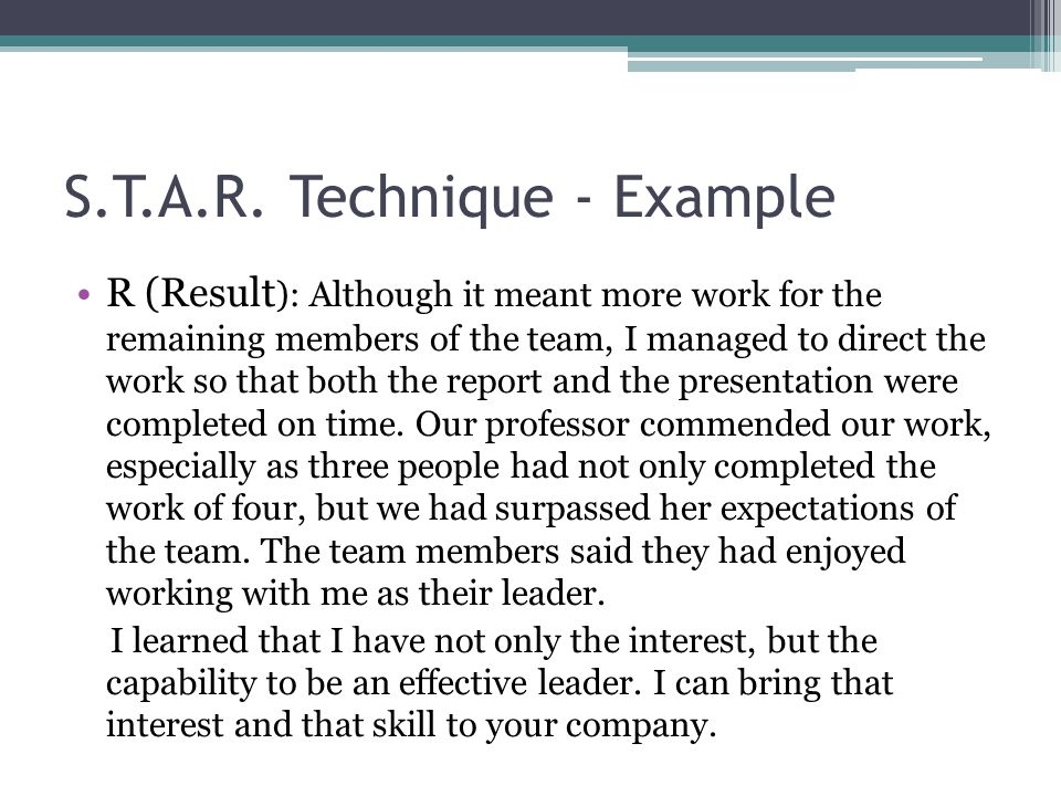 star interview questions examples