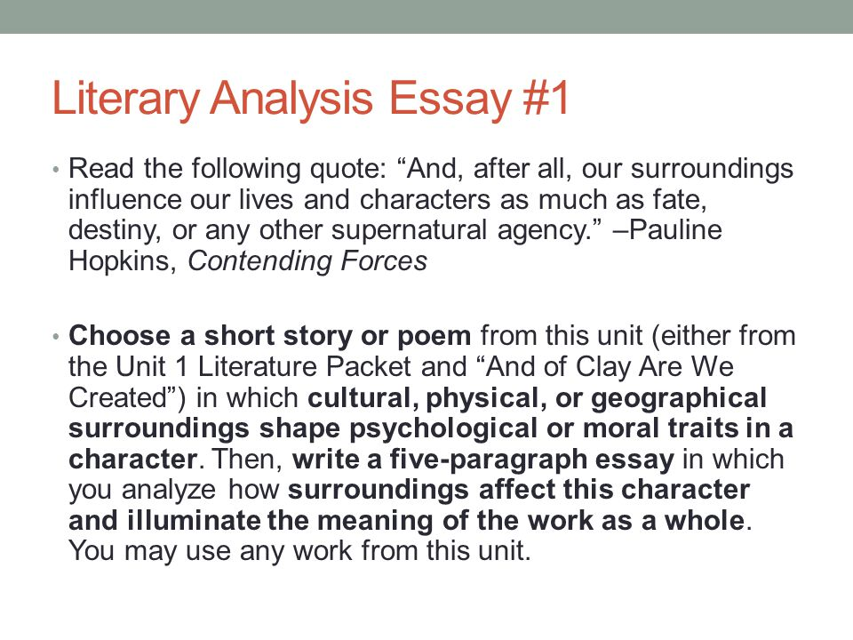 short story analysis essay conclusion