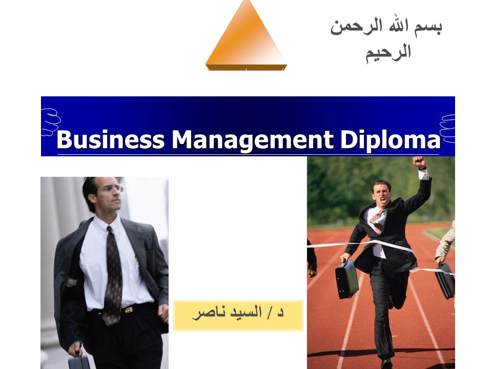 management dipolma Accredited business school courses at the open university study from part time diplomas up to degrees and mba view courses.