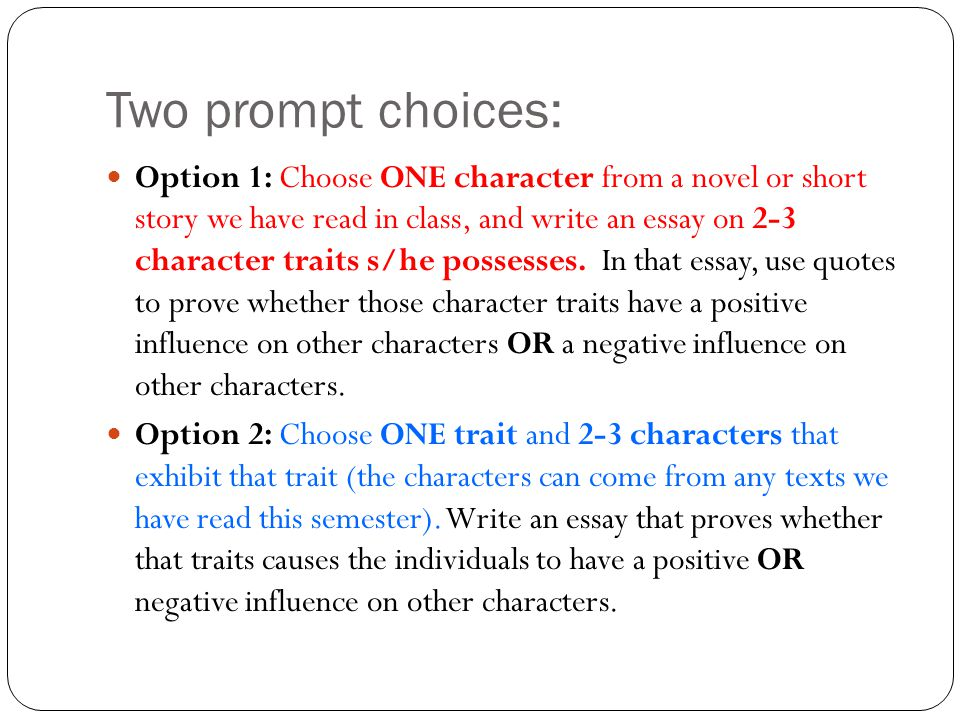 3 unique traits essay Out of the eight new university of california essay prompts for fall 2017, i think that most students should consider writing about prompt 8 as one of their four required mini-essays more than any of the other questions, this prompt targets most directly what makes you you, and asks to understand something about your most fundamental qualities, characteristics or values.