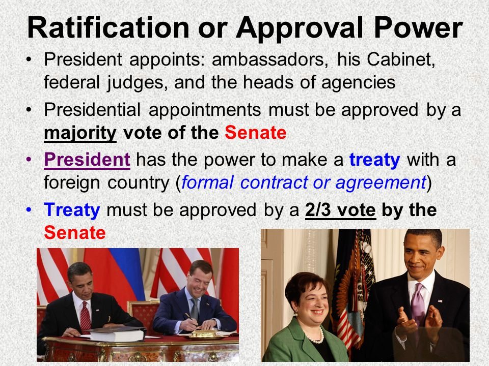 Special Powers of Congress - ppt download
