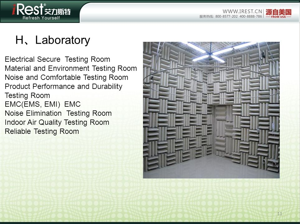 H、Laboratory Electrical Secure Testing Room