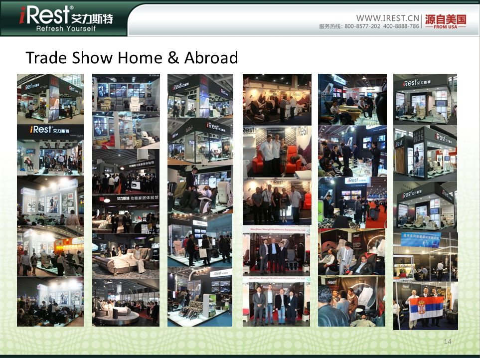 Trade Show Home & Abroad