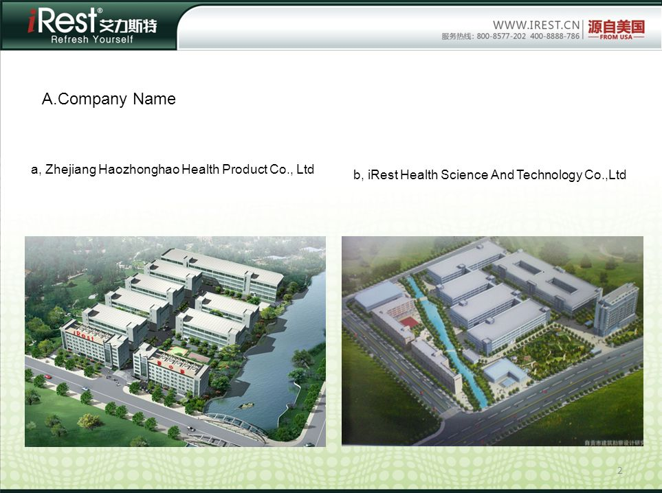 A.Company Name a, Zhejiang Haozhonghao Health Product Co., Ltd