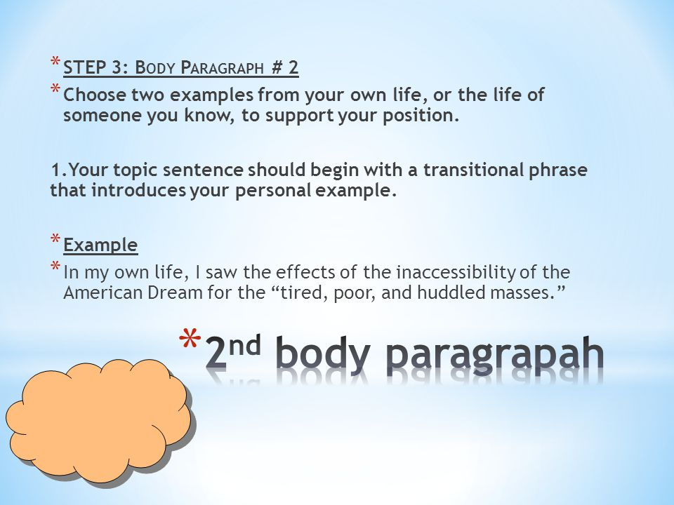 5 paragraph essay on the american dream