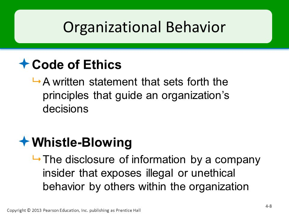 principles of organizational behavior Organizational behavior dsst - a free study guide resource.