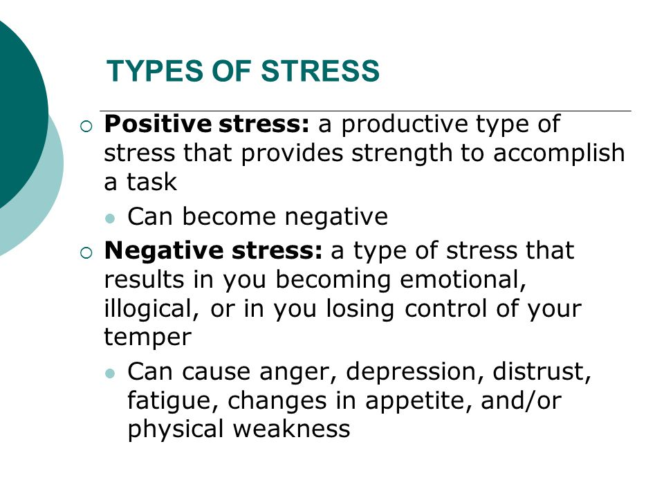Major effects of organizational stress: What can be done to reduce stress?