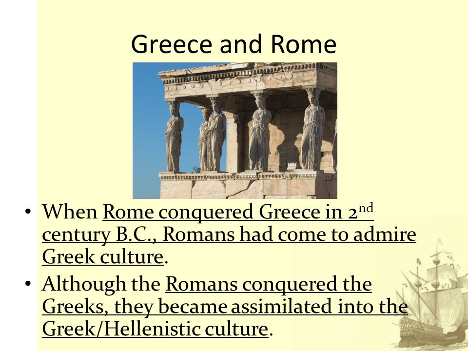 greek and roman cultures Music in greek and roman culture (ancient society and history) [giovanni comotti, rosaria v munson] on amazoncom free shipping on qualifying offers book by.