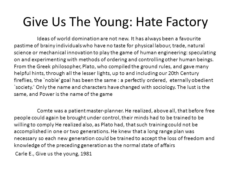 Give Us The Young: Hate Factory