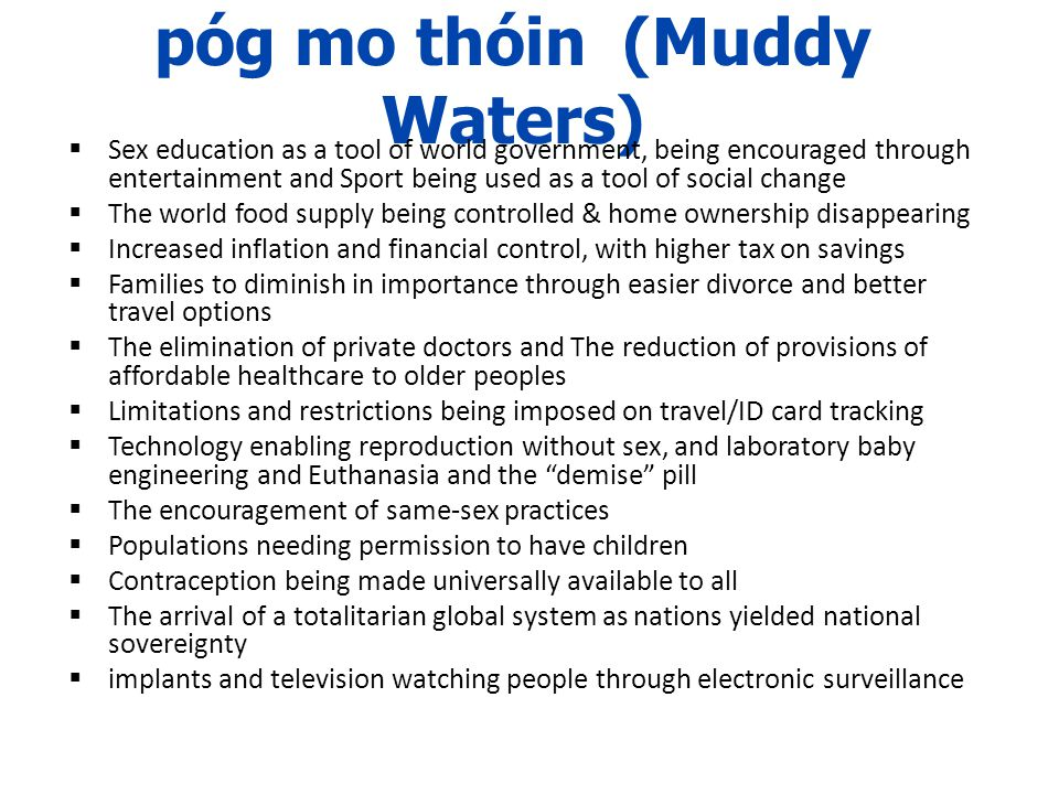 póg mo thóin (Muddy Waters)