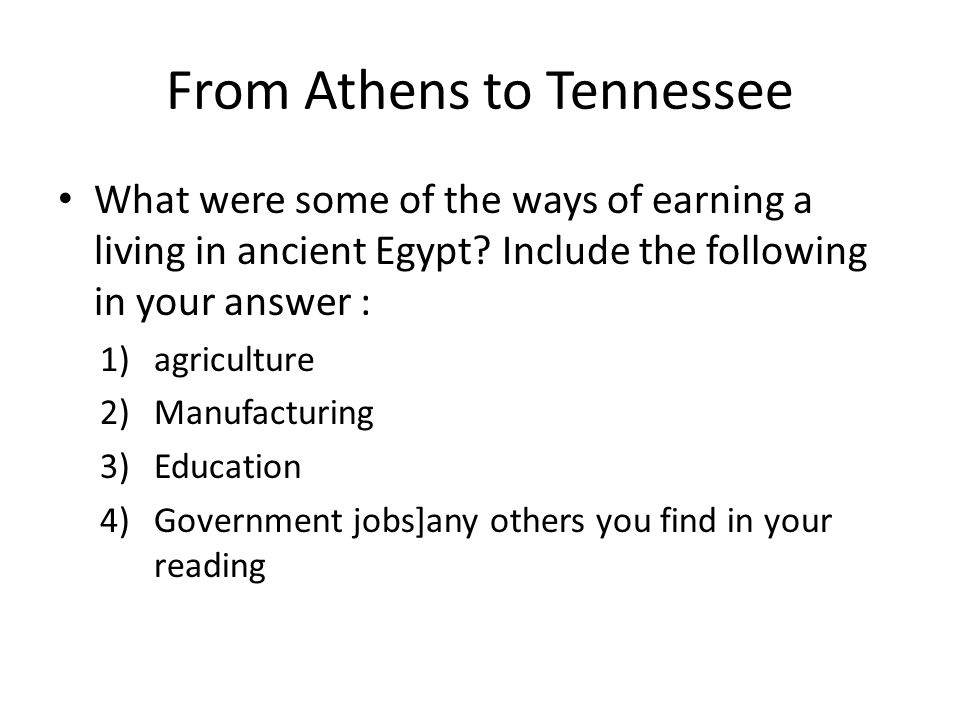 From Athens to Tennessee