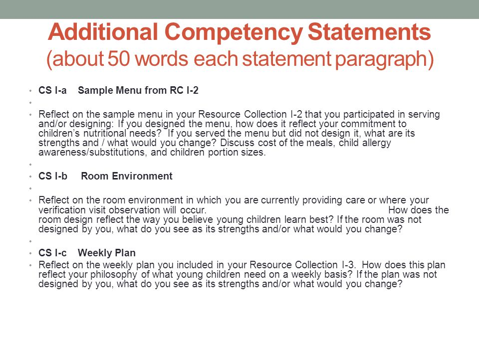 competency statement 1