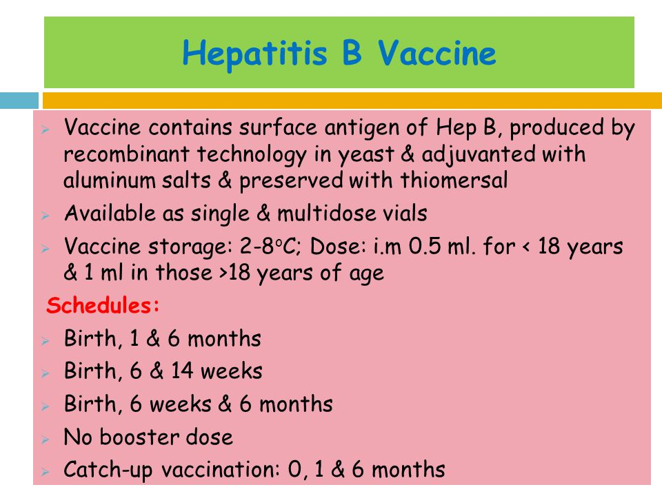 ROUTINE IMMUNIZATIONS - ppt download