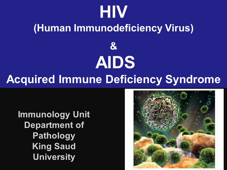 an understanding of acquired immune deficiency syndrome aids The first cases of the acquired immune deficiency syndrome (aids) were reported in 1981 but it is now clear that cases of the disease had been occurring unrecognized for at least 4 years before its identification the disease is characterized by a susceptibility to infection with opportunistic pathogens or by the occurrence of an aggressive form of kaposi's sarcoma or b-cell lymphoma.