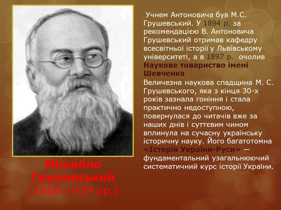 download Математический