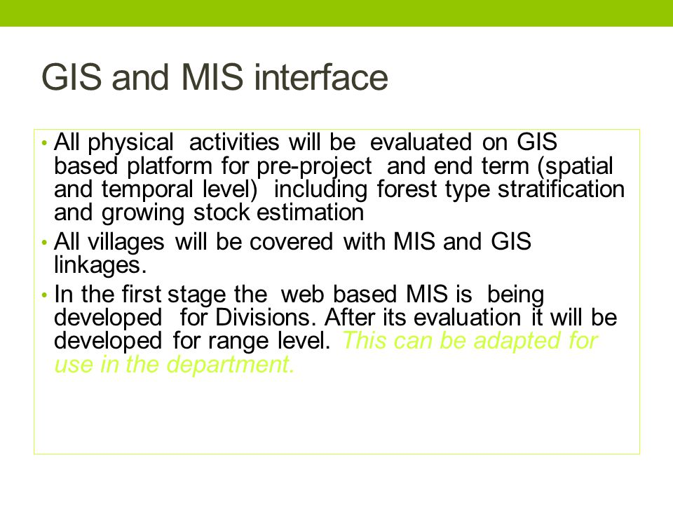 GIS and MIS interface