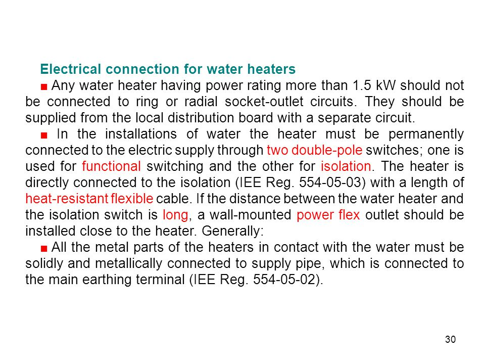Electrical connection for water heaters