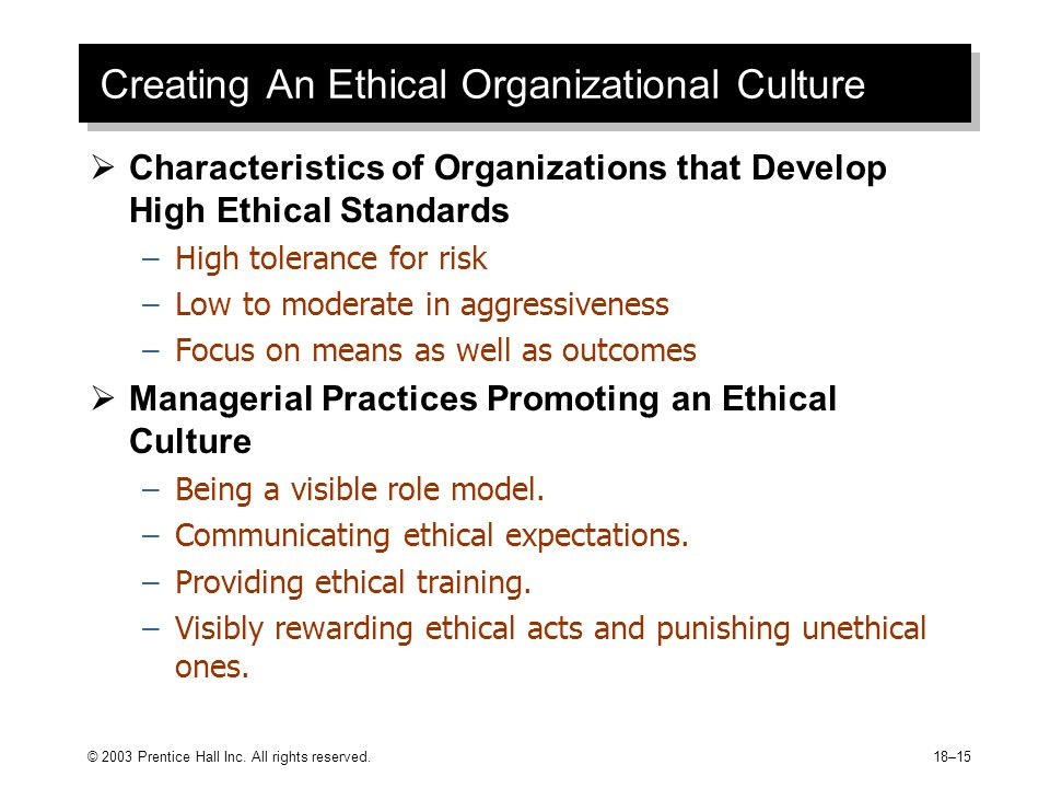 variable of organization culture and characteristics Characteristics of organizational culture the values and behaviors that contribute to the unique social and psychological environment of an organization most important characteristics of organizational culture.
