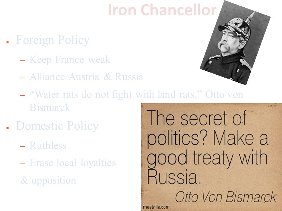 bismarck s domestic policy Piigsty history #1: germany – the german empire and bismarck's domestic policy (1870-78) full article pdf here otto van bismarck was by no means your typical democrat (in fact, he was quite anti-democratic, right-wing, and anti-catholic) but his actions have had an enormous impact on european affairs ever since.