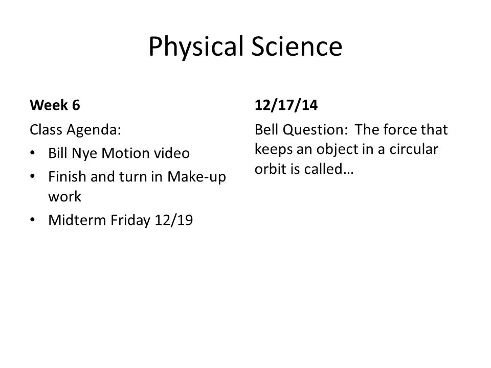 Bill nye motion and friction worksheet