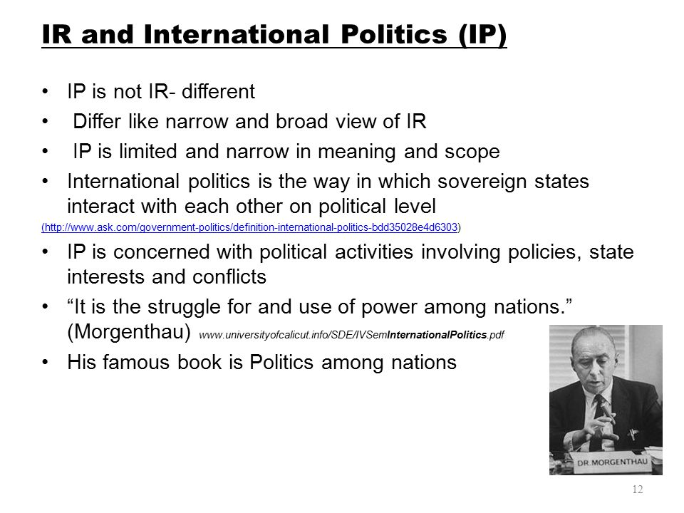 international politics ir Four types of power in international relations xxiind world congress of political science seen as a response to changes in international landscape in.