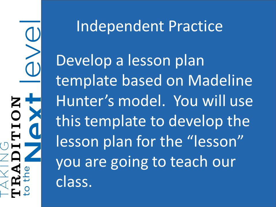 Lesson Design Teaching For Mastery. - Ppt Download