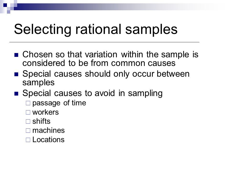 Selecting rational samples