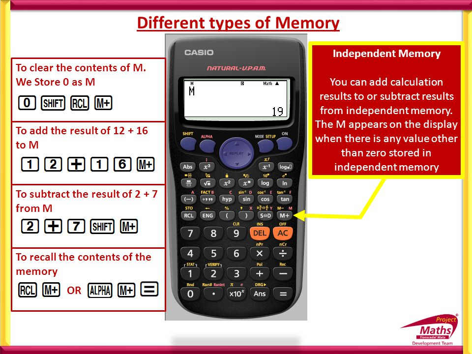 how to clear the memory of your calculator