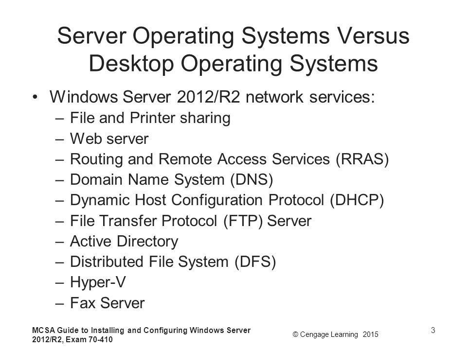 Server Operating Systems Versus Desktop Operating Systems