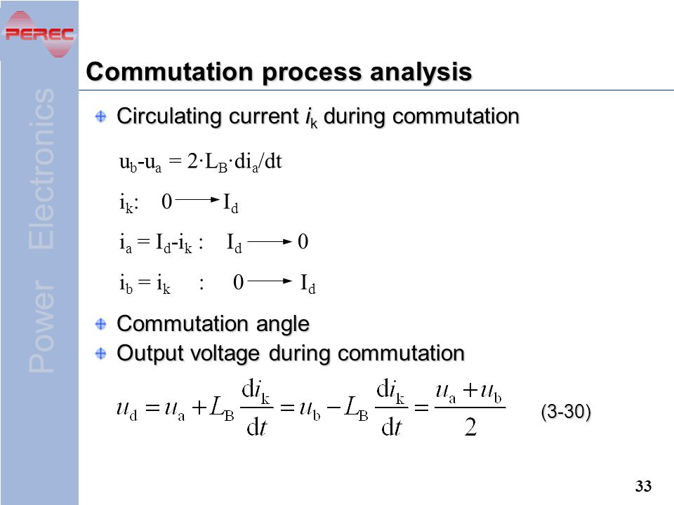 Commutation process analysis