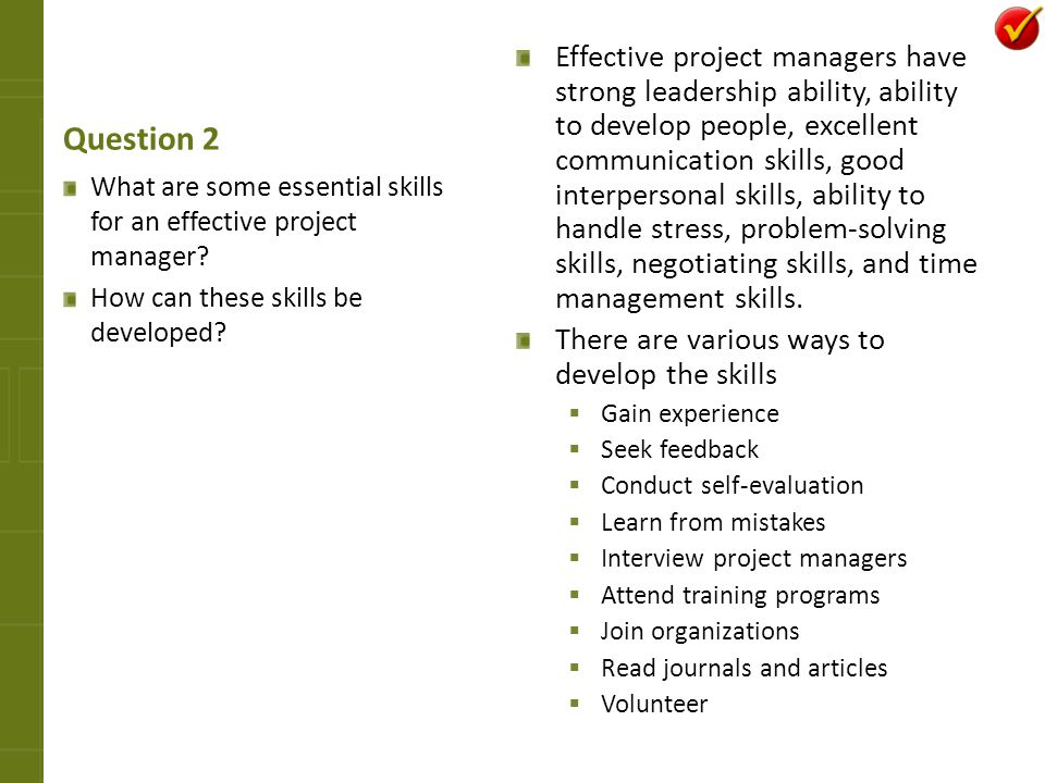 how do you develop good leadership skills