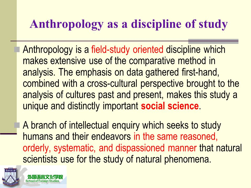 ANTHROPOLOGICAL THEORIES