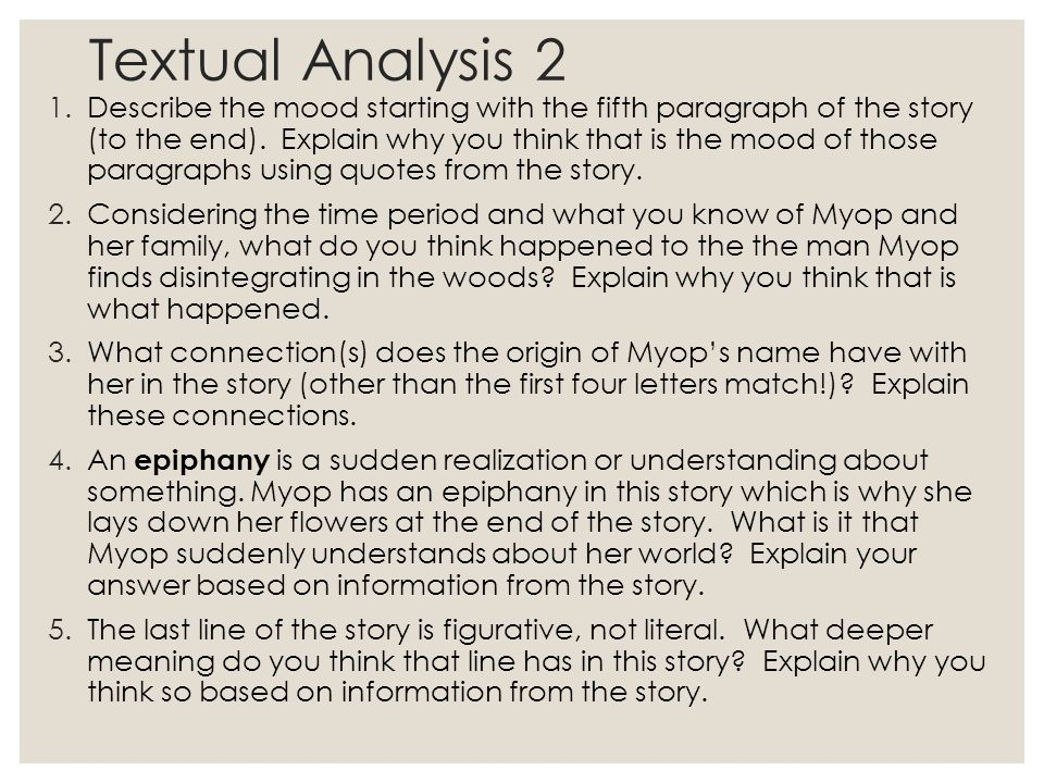 textual essay A textual analysis of the opening sequence of gladiator in this essay, i will explain the opening sequence of gladiator in detail.