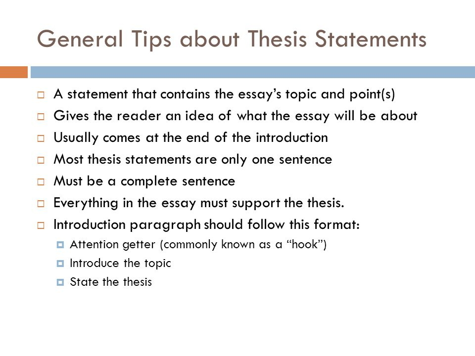 writing the perfect thesis